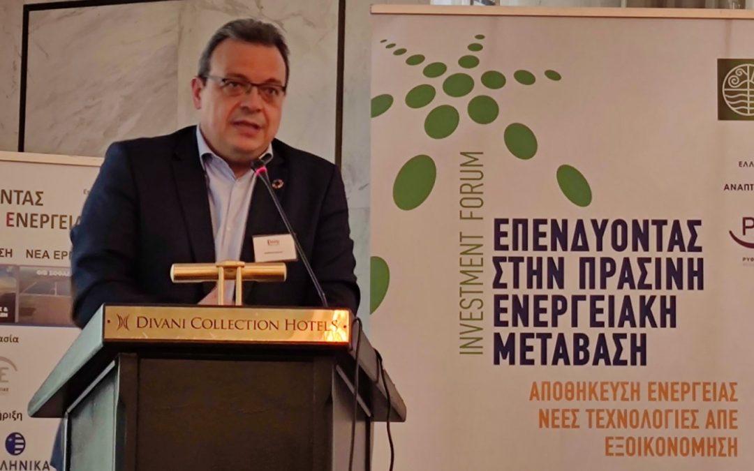 """Σ. Φάμελλος στο Ενεργειακό Φόρουμ:""""Η χωροθέτηση των ΑΠΕ πρέπει να σέβεται το κεφάλαιο βιοποικιλότητας της Ελλάδας"""""""