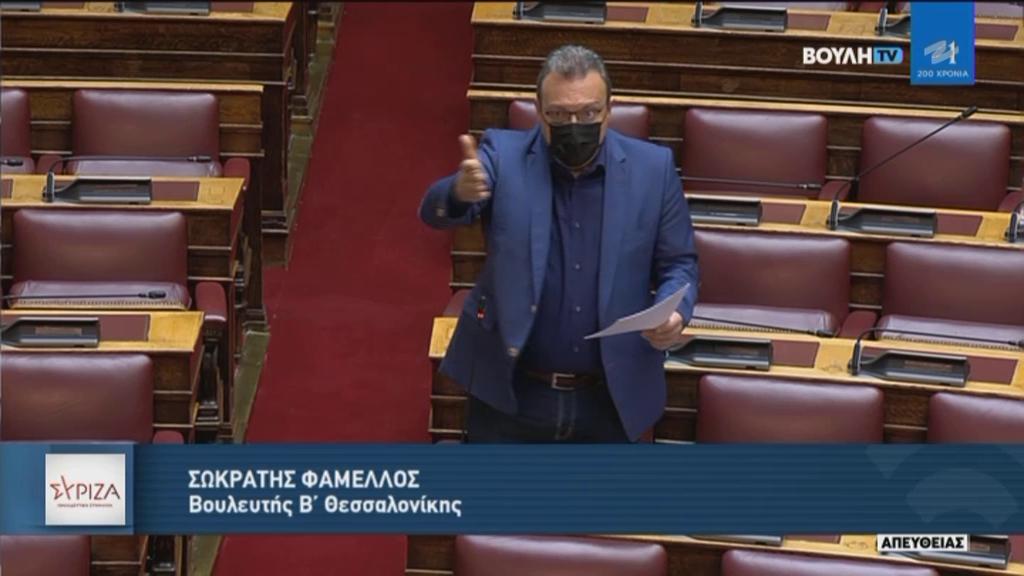 """Σ. Φάμελλος: """"Η κυβέρνηση επιδεικνύει επικίνδυνη αδιαφορία για το Σέιχ Σου και τη Θεσσαλονίκη"""""""