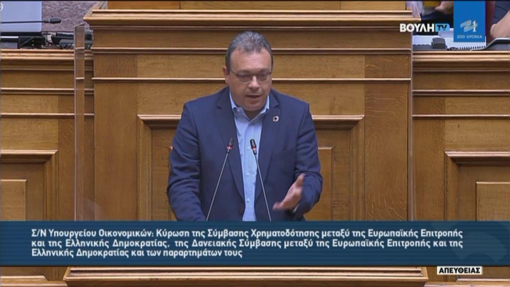 """Σ. Φάμελλος: """"Η κυβέρνηση Μητσοτάκη λειτουργεί ως «γκρουπιέρης» των κονδυλίων του Ταμείου Ανάκαμψης"""""""