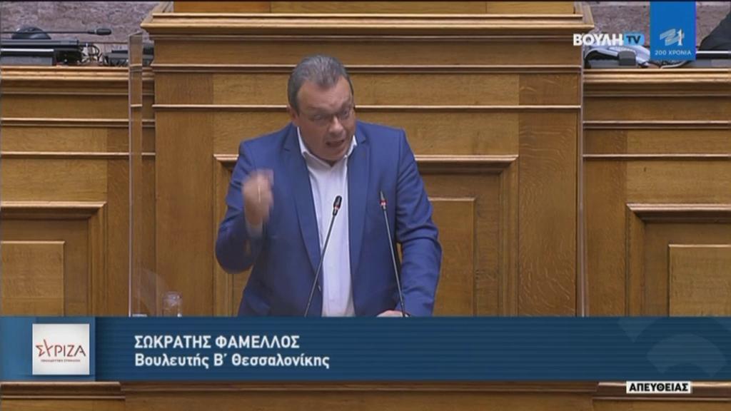"""Σ. Φάμελλος: """"Καμία ρύθμιση στη Βουλή ενώ το κύμα ακρίβειας στο ρεύμα συνεχίζεται"""""""